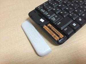 電池 (Photo by hyt)
