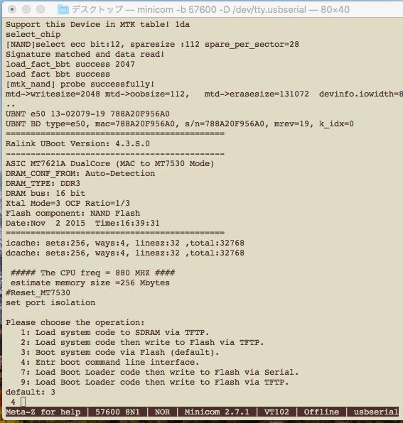 文鎮化した Ubiquiti Networks Edgerouter X を復旧した備忘録